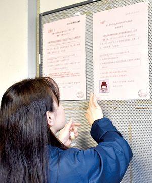 <新型肺炎>埼玉県、保健所などに専用窓口を設置 期限設けず、当面の間対応「慌てず相談の連絡を」