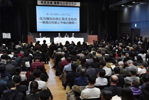 政府が主催した北朝鮮による日本人拉致問題に関する国際シンポジウム=16日午後、東京都千代田区