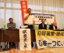 判決後の集会で安堵の表情を浮かべる(左から)松本さんと中田さん=東京都千代田区、憲政記念館
