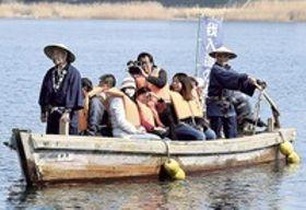 風、心地よく 沼津「我入道の渡し船」運航開始