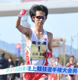 陸上 高橋が日本選手権V4 20キロ競歩、アジア大会有力