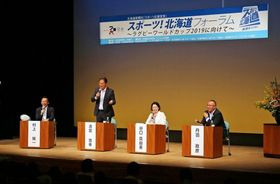 ラグビーW杯の楽しみ方を語る(右から)丹羽政彦さん、谷口真由美さん、清宮克幸さんと進行役の村上晃一さん