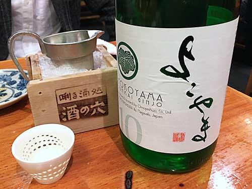 長崎県壱岐市 重家酒造