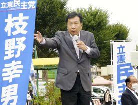 千葉県柏市で街頭演説する立憲民主党の枝野代表=19日午後