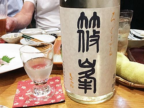 奈良県御所市 千代酒造