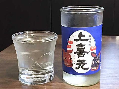 【3916】上喜元 純米吟醸 カップ(じょうきげん)【山形県】