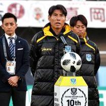 ホーム最終戦セレモニーでサポーターへ感謝の思いを伝える栃木SCの横山監督=11日午後4時半、県グリーンスタジアム