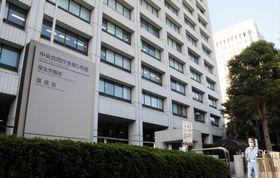 厚生労働省が入る中央合同庁舎第5号館