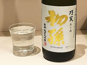 山形県酒田市 東北銘醸
