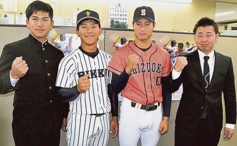 記者会見で大会に向けて意気込みを語った右から西沢大空さん、米沢広太郎選手、佐藤大揮選手=静岡市役所