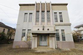 改修し、勝海舟の記念館として活用される旧清明文庫(東京都大田区提供)