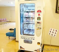 行田市が制作した「足袋の自動販売機」