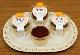 岡山県産の飼料用米で育てた鶏卵を使ったプリン