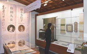 小倉城庭園内にオープンした「杉田久女・橋本多佳子記念室」
