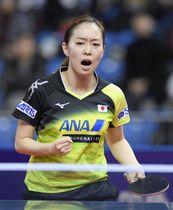 女子シングルス1回戦で平野美宇からポイントを奪い、ガッツポーズの石川佳純=仁川(共同)