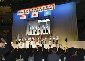 広島市で開かれた全国郵便局長会の通常総会=19日