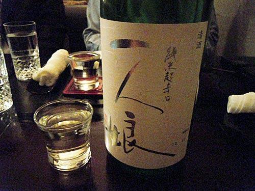茨城県常総市 山中酒造店