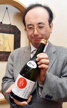 純米吟醸酒「平成 Last year」を手にする山根社長