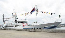 香川県と大分県が共同運航する実習船「翔洋丸」=多度津港