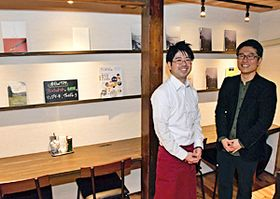 「新たな町の交流拠点になれば」と話す矢部さん(右)と笠間さん