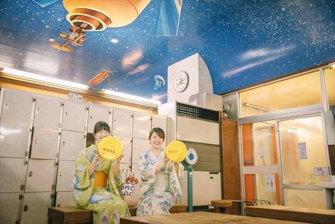 天井に描かれた宇宙の絵が可愛い大塚記念湯。6種類以上の浴槽が日頃の疲れを癒してくれる