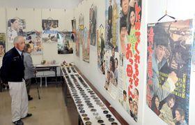 1960~90年代に上映された懐かしい映画ポスターなどを展示している企画展=観音寺市大野原町、大野原中央公民館