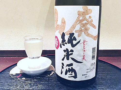 長野県松本市 善哉酒造