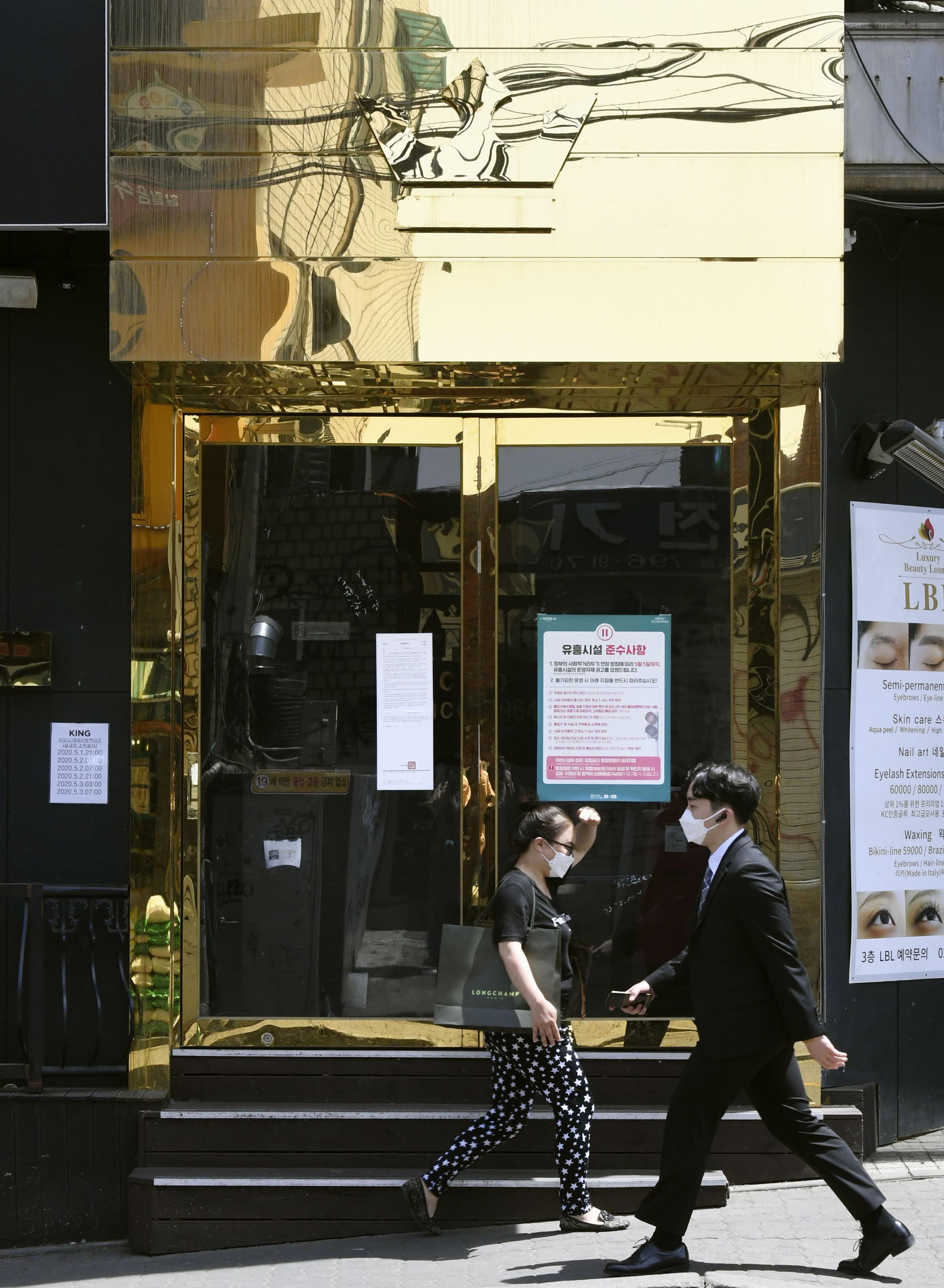 感染者の訪問が判明し、一時閉鎖されたクラブ=8日、ソウル(共同)