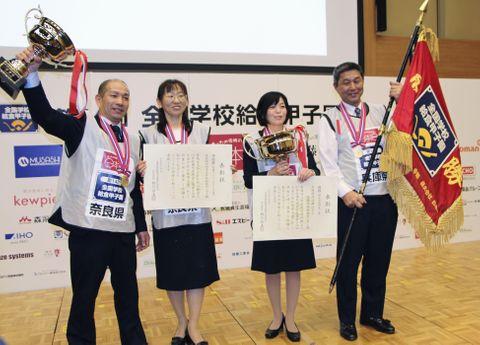 兵庫県が2年連続優勝