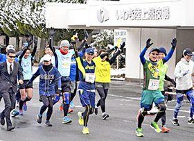 いわきサンシャインマラソンのスタート地点を出発するランナー有志