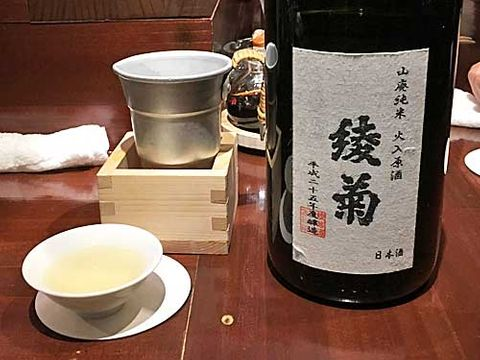 【3783】綾菊 山廃純米 火入原酒 25BY(あやぎく)【香川県】