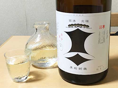 兵庫県神戸市東灘区 剣菱酒造