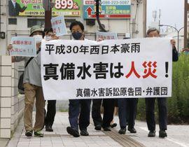 提訴のため岡山地裁に入る原告の弁護士と支援者ら=9日