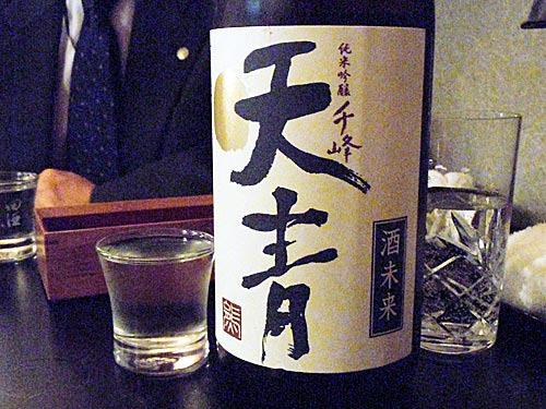神奈川県茅ヶ崎市 熊澤酒造