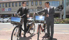 希望者に貸し出しを始めた電動アシスト付き自転車