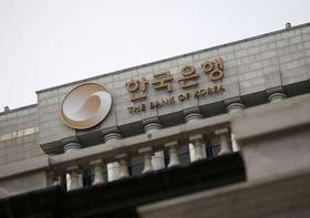 韓国銀行(中央銀行)=ソウル(ロイター=共同)