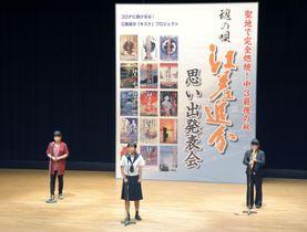 北海道江差町で開かれた民謡「江差追分」の中学3年生向けの発表会=20日午後