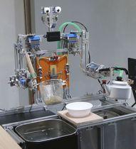 高松港近くのギャラリーにある「うどん湯切りロボット」