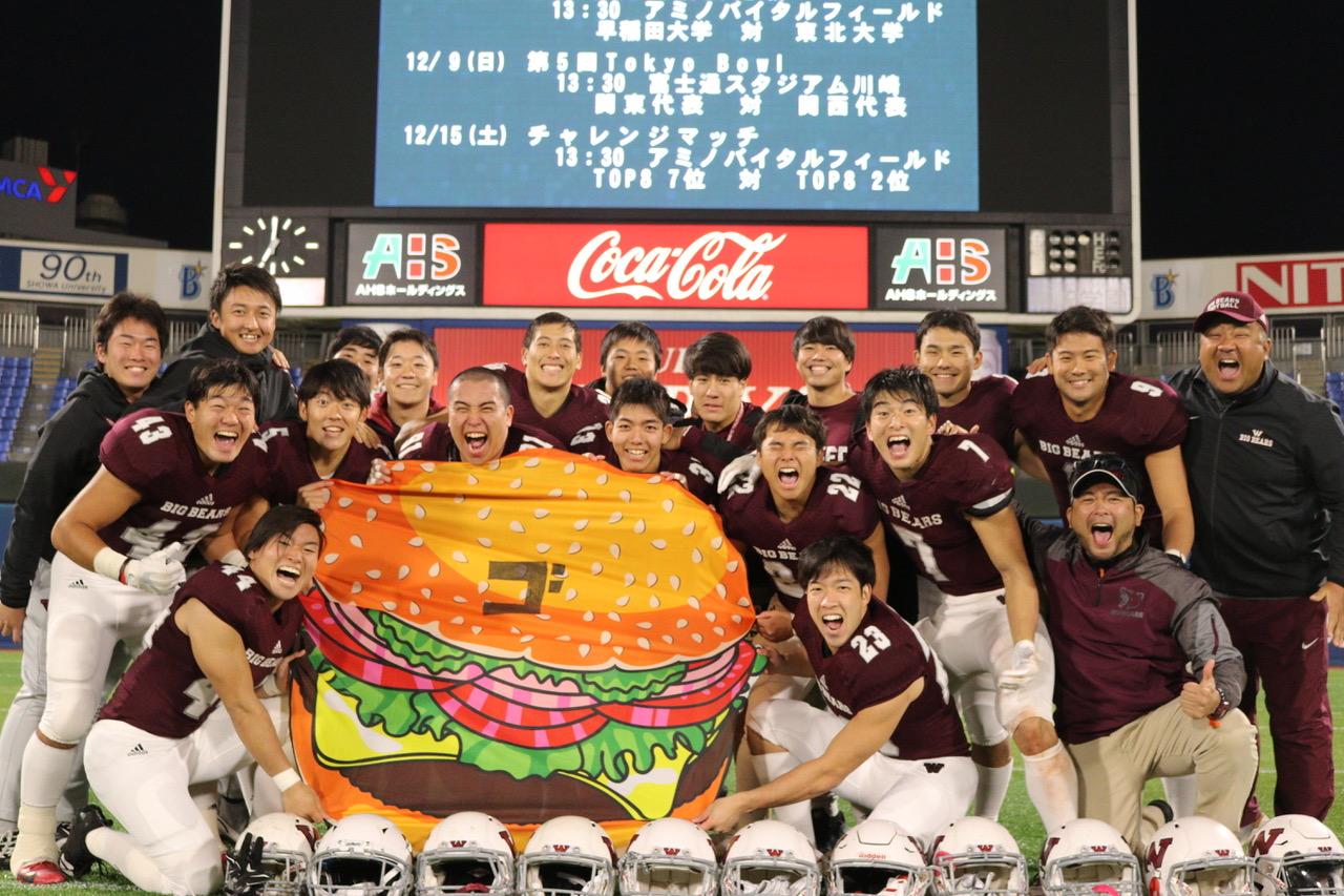 2年ぶりの甲子園ボウル出場を決めて喜ぶ早大の選手と中村多聞コーチ(右端)=写真提供・早稲田スポーツ