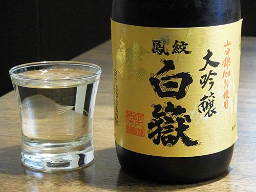長崎県対馬市 河内酒造