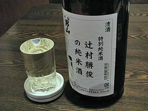 岩手県宮古市 菱屋酒造店