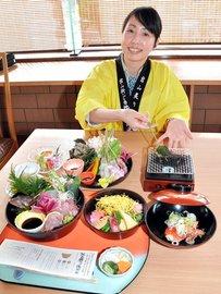 5周年を記念してリニューアルした館山市のご当地グルメ「炙り海鮮丼」。新たに入ったさんが焼きはあぶって食べる