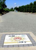 明石海浜公園のジョギングコースの距離を表しているイラスト