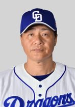 中日の与田剛監督