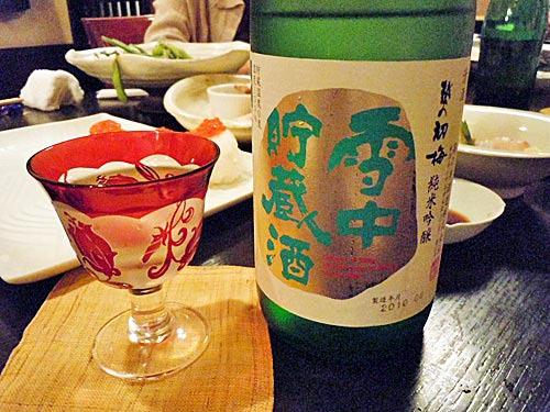 新潟県小千谷市 高の井酒造