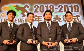 今季のベストフィフティーンに選ばれたパナソニックの(左から)SO山沢、WTB福岡、プロップ稲垣、フッカー坂手