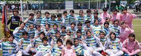 第58回徳島県高校総合体育大会、サッカー女子を制し喜ぶ鳴門渦潮の選手たち=徳島スポーツビレッジ(2018年6月4日)