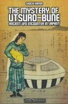 英語版の研究本「THE MYSTERY OF UTSURO-BUNE」の表紙