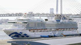 横浜港に停泊中のクルーズ船「ダイヤモンド・プリンセス」=27日午後