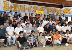 延岡市役所で催された天下一五ケ瀬川イカダ下り大会の終了セレモニー